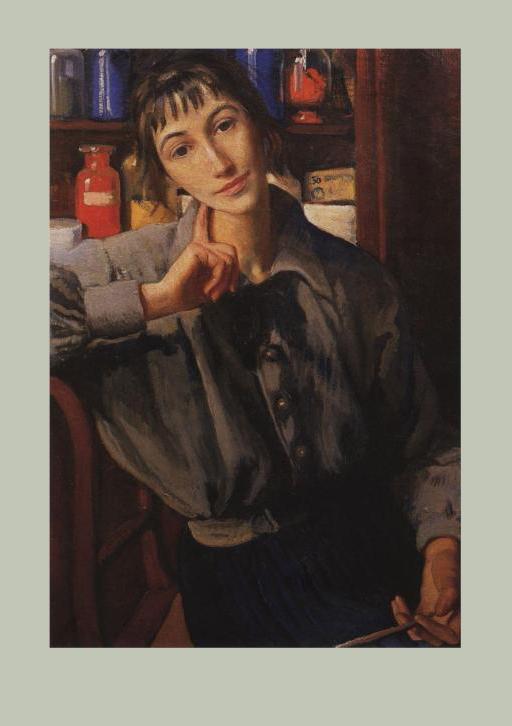 Self Portrait by Zinaida Serebriakova, 1924