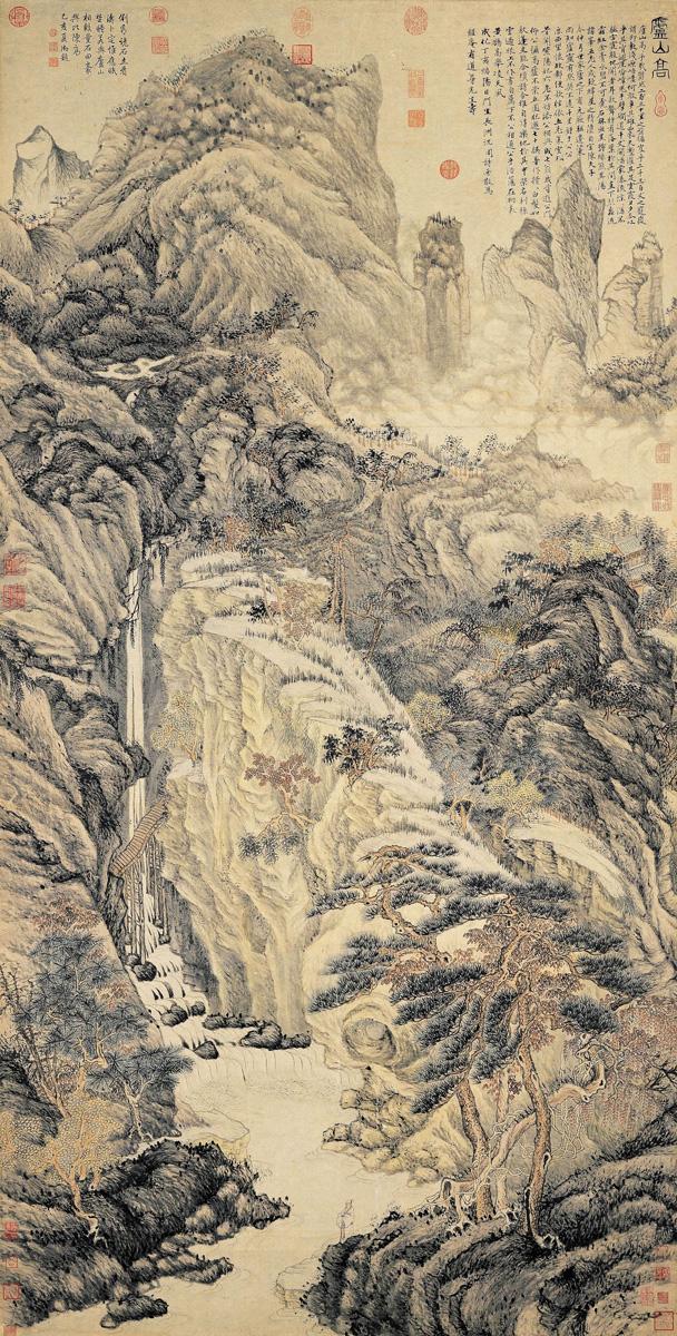 Lofty Mount Lu by Shen Zhou