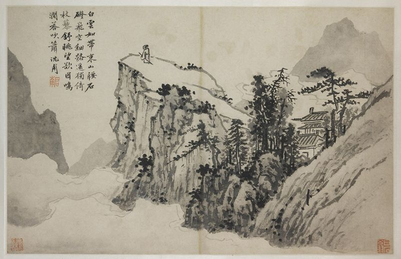 Poet on a Mountaintop by Shen Zhou