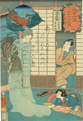 Yasune Watching His Wife Change into a Fox-spirit by Utagawa Kuniyoshi