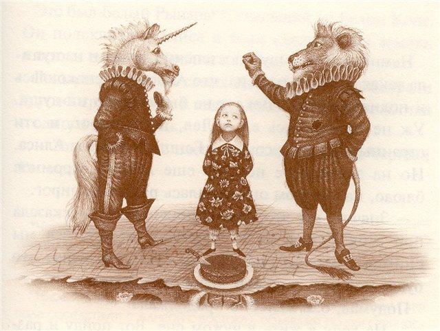 Alice in Wonderland illustrated by Vladislav Erko